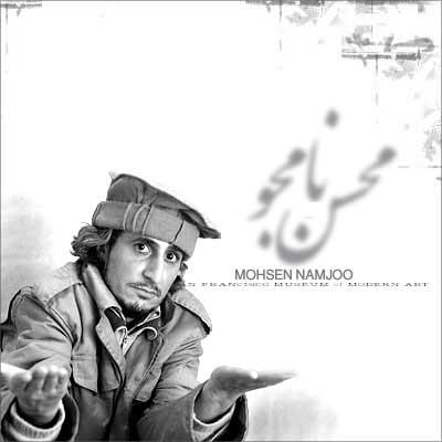 Mohsen-Namjoo