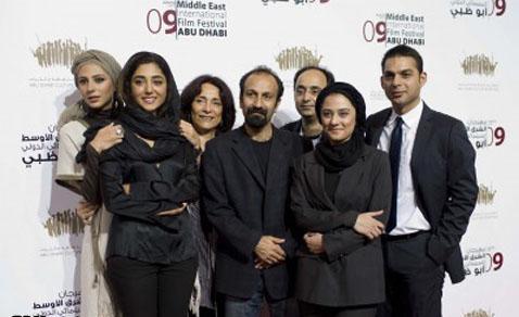 فستیوال فیلم ابوظبی