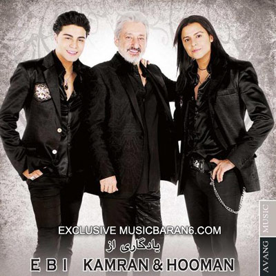 Ebi---Kamran-And-Hooman