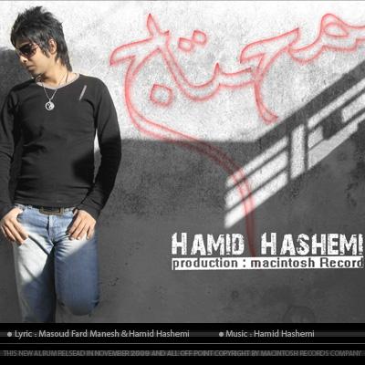 hamid-hashemi-c-o-v-e-r